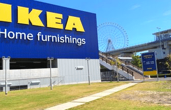 長久手情報コミュニティ_IKEA(イケア)長久手