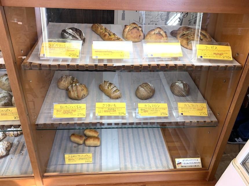 体に優しいパンのぼらぱん