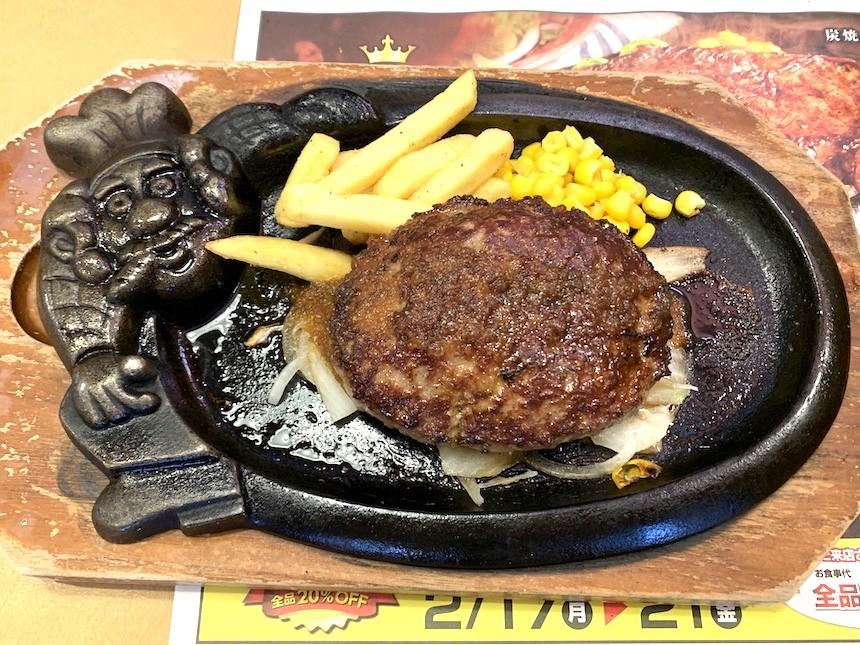 ステーキ・ハンバーグのブロンコビリー